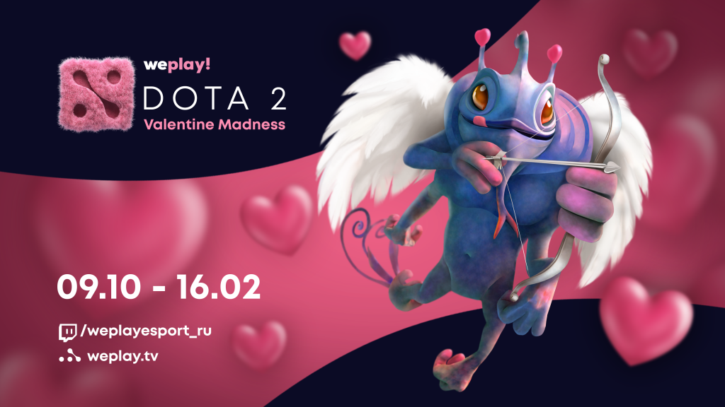 WePlay! aims Cupid's bow at Dota 2 fans this week with their Valentine Madness tournament. How well will romance and Dota 2 mix?