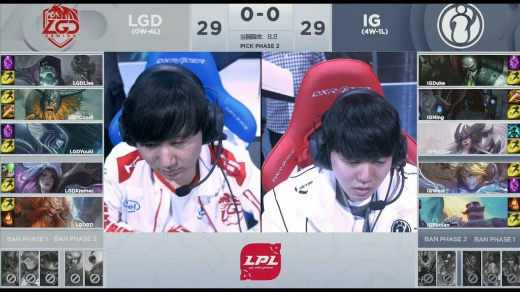 LGD and IG draft ahead of Game one of their series.