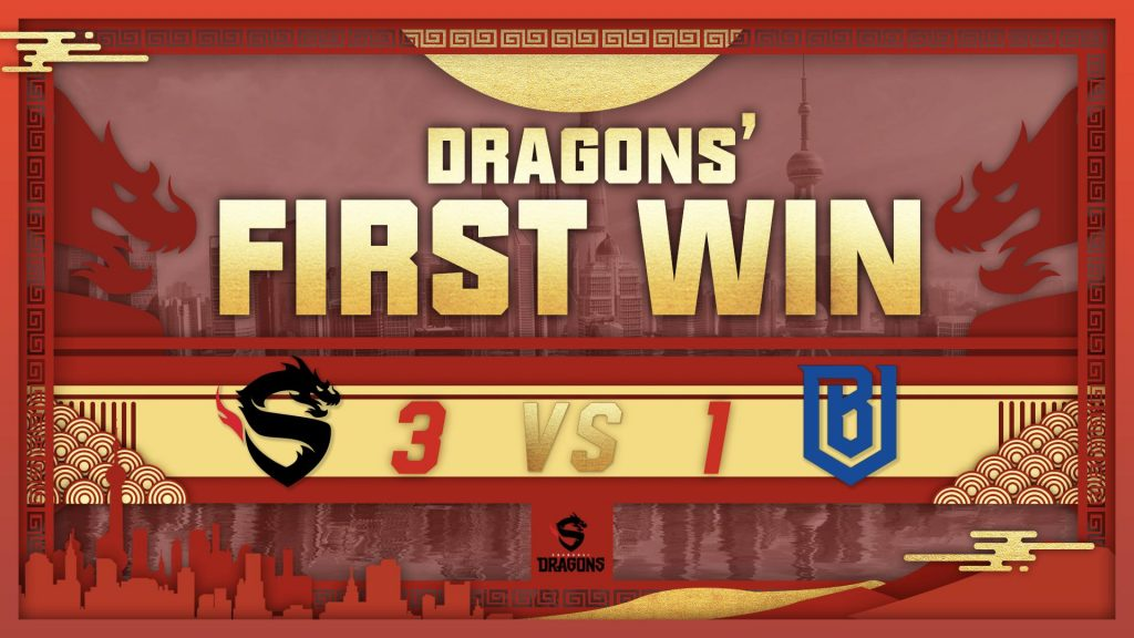 After 42 consecutive losses, the Shanghai Dragons have finally won their first game ever. (Image courtesy of Shanghai Dragons)