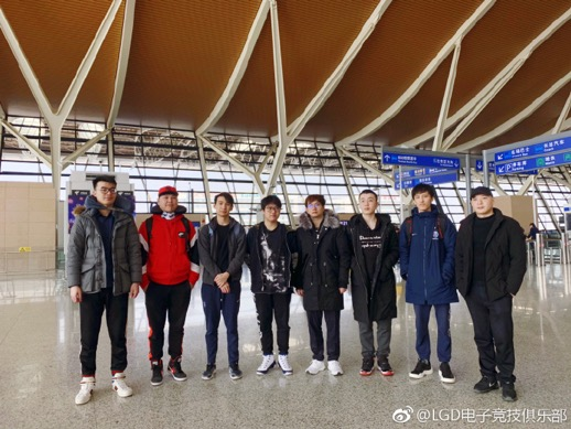 PSG.LGD at airport team
