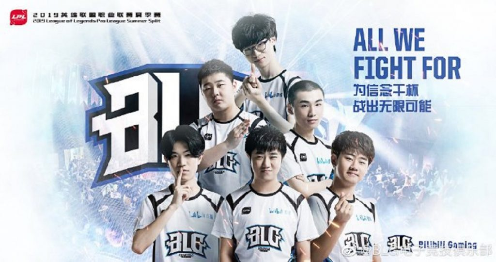 In week one of the LPL, Bilibili Gaming are among the four teams off to an early lead. (Image courtesy of LPL)