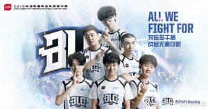 LPL Summer 2019 Week 1: Baolan Benched
