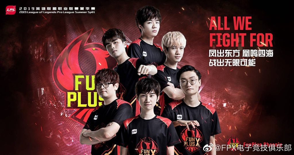 FunPlus Phoenix are one of four undefeated teams in the LPL so far this Summer Season. (Image via FunPlus Phoenix, LPL)