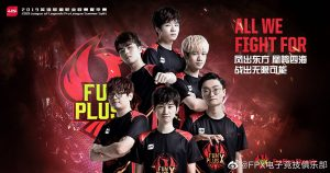 LPL Summer 2019 Week 3: Four Teams Remain Undefeated