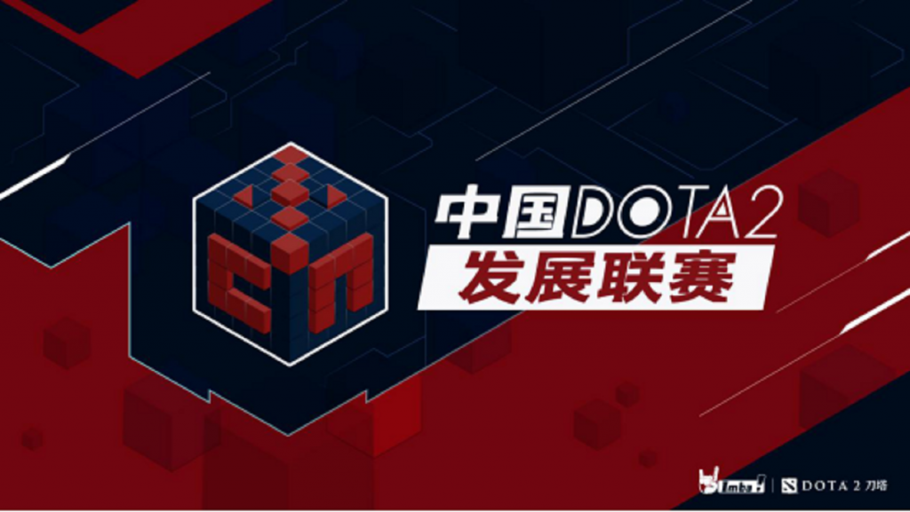 The Chin DOTA 2 Developmental League will support young players to strengthen the region. (Image via ImbaTV)