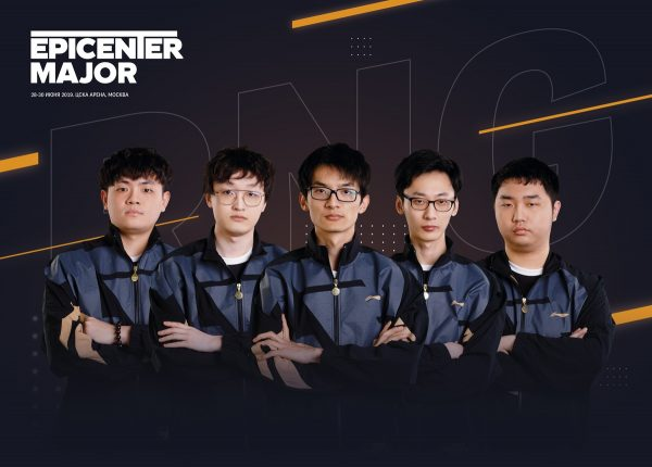The full Royal Never Give Up roster. (Image via EPICENTER)