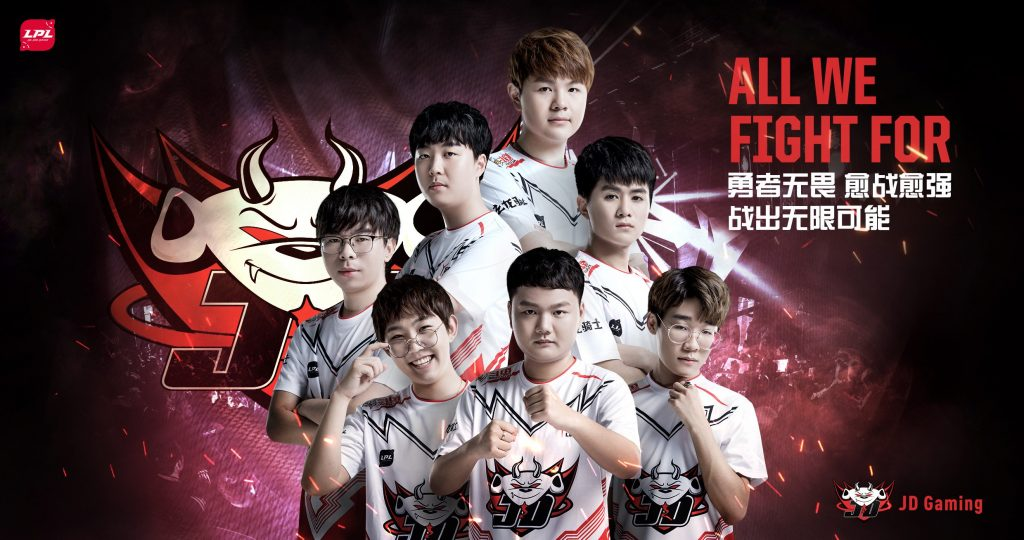 In the LPL, JD Gaming crushed Invictus Gaming this week, though both teams are still stuck in the middle of the pack. (Image via JD Gaming)