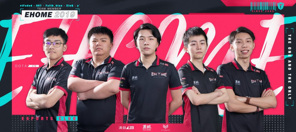 The second series of day seven of BETWAY Midase Mode 2.0 was truly one-sided, with EHOME taking down BurNIng's Legion in record time. (Image via EHOME)