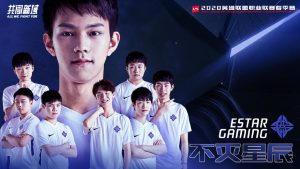 eStar Crush iG, Move Into First in LPL