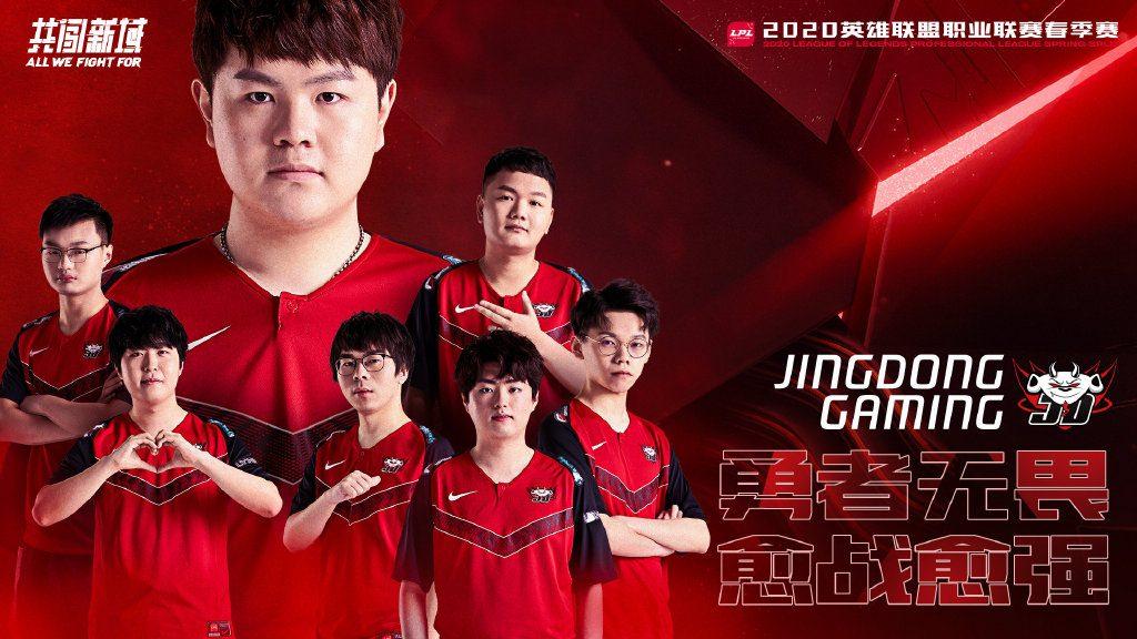 JD Gaming
