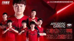 LPL Week Six: JD Gaming Clinch Playoff Spot