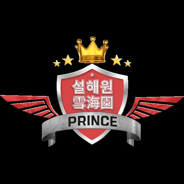 SeolHaeOne Prince LCK