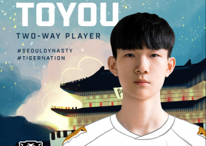 Seoul Dynasty Promote Toyou to Two-Way Contract