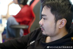 PSG.LGD and EHOME Shuffle Rosters